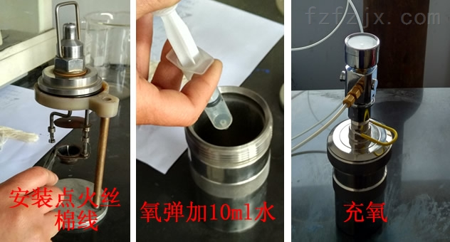 煤炭热值发热量检测仪-测煤质含硫分的仪器
