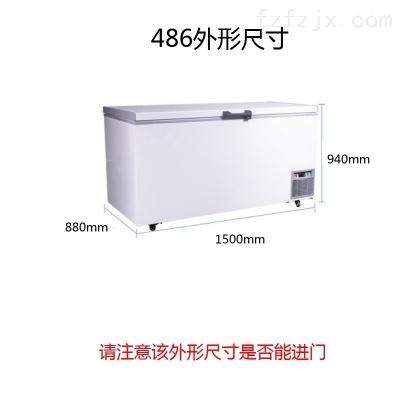 存放金枪鱼的低温冰箱冰柜