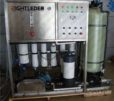 便携式海水淡化器